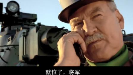 的士速递2:女婿被打电话找岳父求助,岳父霸气直接调来坦克