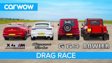 奔驰G63、宝马X4M和卡宴Turbo比加速