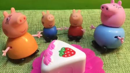 佩奇一家吃蛋糕了,结果停电了,还好佩奇有个小灯!