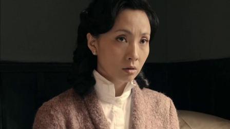 田丹被宪兵司令部抓获,徐天设赌注为她送去一块黑森林蛋糕