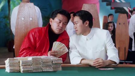 爆笑:周星驰输了两百万,遇到洪爷教老千速成法,变身赌圣归来