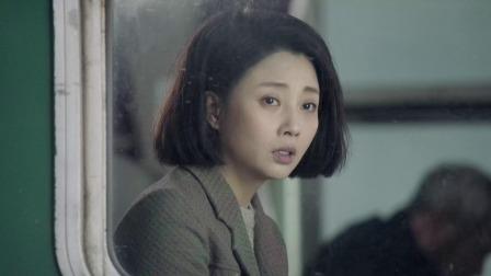 时隔八年火车站偶遇骆玉珠,陈江河惊慌失措