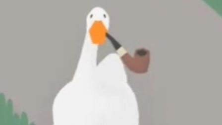 【舍长制造】死神小学鹅—福尔白斯在此!