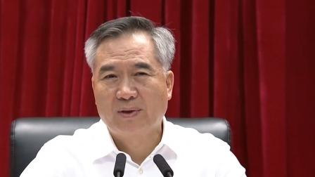 广东新闻联播 2019 2019年党校秋季学期中青年干部培训班开班