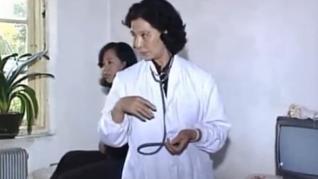 怪王外传:医生给女子做完,把男子叫到楼道,说孩子有尾巴