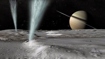 太阳系内是否存在其他生命?科学家:在土卫二发现了氨基酸