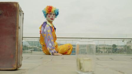 陈翔六点半:演员爱上绝症女孩遭剧烈反对,上演本土版《小丑》!
