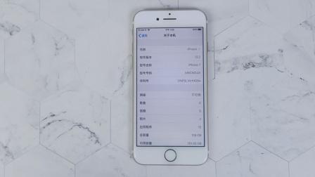 苹果7更新,不说笑!这个功能用了就回不去了!