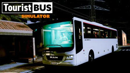 旅游巴士模拟 #64:惊悚的夜间班次 于凌晨三点到达终点站 | Tourist Bus Simulator
