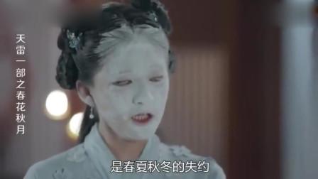 李宏毅陪赵露思做月饼,李宏毅还恶作剧赵露思,太坏了!