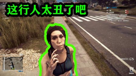 小偷模拟器:可不可以撞保安或者行人?撞了之后会怎么样呢?