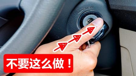 如果你不知道这3个秘密,你就不能称自己是一名司机