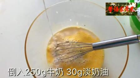 美食制作,奥利奥可可毛巾卷,其实很简单,你学会了吗