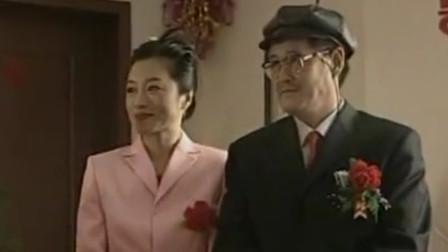 马大帅:婚礼上还搞这一套,本山大叔可能是第一个了!