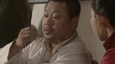 马大帅:姐夫结婚范伟心里头不痛快了,喜糖都不吃!