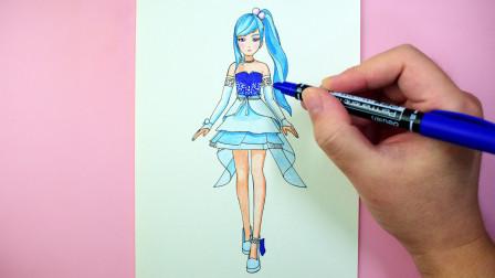菲梦少女宋诗语的水瓶之光套装,这种清新淡雅的风格你们喜欢吗