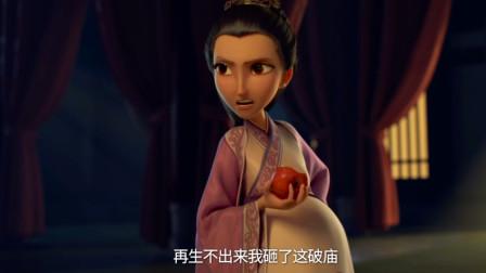魔童降世:哪吒的母亲既霸道又可爱,李靖先生,我喜欢您太太