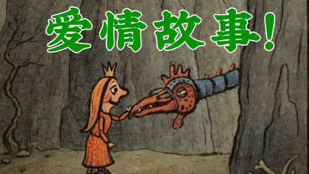 公主和恶龙过上了没羞没臊的生活丨《Pilgrims》机械迷城团队解密新作