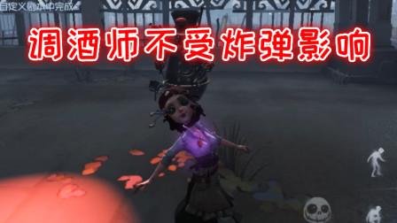 第五人格:芒果测试新监管技能,原来咒术师被炸伤也能积累咒像!