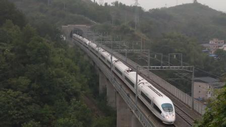 C6423万州北-重庆北通过郑渝高铁梁平段国道318下17:07