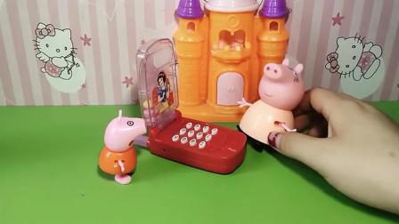 佩琪想吃冰激凌,猪妈妈不想给钱!