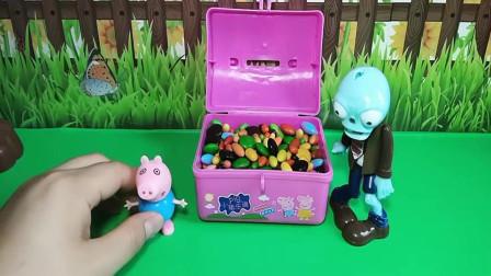 僵尸变好了,他要给小朋友发糖吃,但是没有人敢吃他的糖!