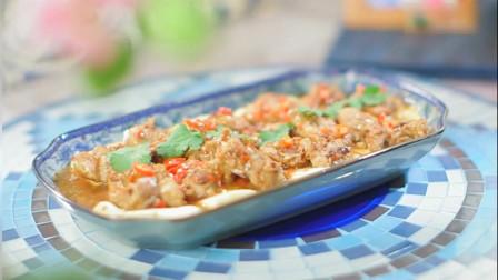 肥妈教煮美食,豆豉排骨蒸豆腐,快手菜