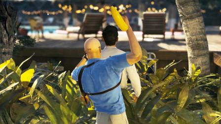 【祥云解说】杀手2丨你见过拿香蕉当武器的嘛?