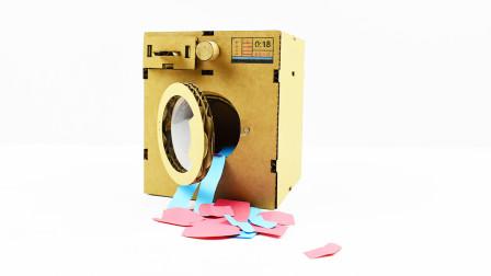 纸板手工给力作品!滚筒洗衣机相似度90%,当手工作业真香