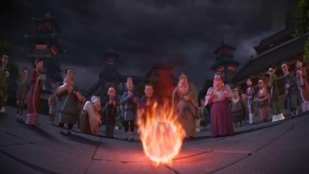 哪吒降世,灵珠被申公豹换成魔丸