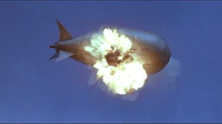 60年代的战争片,德军战机冒着弹雨,炸毁敌军飞艇