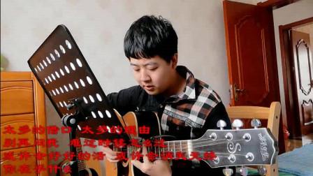 吉他弹唱--太多(cover 陈冠蒲)