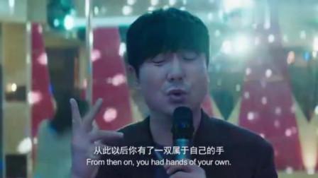 沈腾和袁华终于合作了一把,一个唱歌一个跳舞,场面难得一见