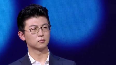自毕业后一直单身至今,男嘉宾表示单身有瘾 非诚勿扰 20191012