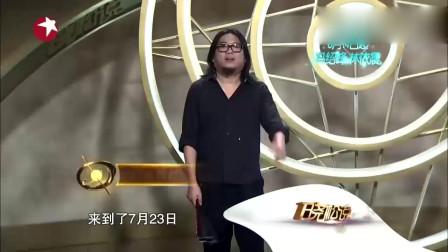 晓松说:孙中山弃医从文,竟是因为考不过行医执照!只能去卖药!