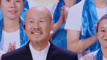 """娄艺潇被腾格尔大秀感动,黄国伦赞叹""""此曲只应天上有"""" 快剪  1012214810"""