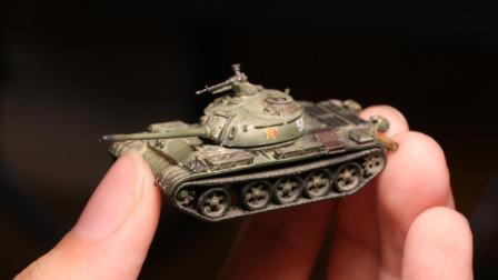 【教程】中国陆军59式坦克模型制作过程 3D打印模型