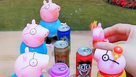 佩奇想喝旺仔牛奶,回来了四个猪爸爸,小朋友知道哪个是真的吗
