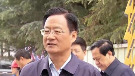 河南新闻联播 2019 刘伟在三门峡市渑池县调研时指出  加强政协党建砥砺奋斗精神