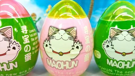 童趣游戏小猪佩奇 第一季 小猪佩奇分享迪士尼叠叠乐扭蛋 趴趴公仔奇趣蛋