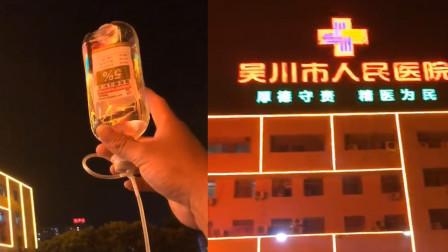 广西玉林5.2级地震多地有震感 有人在医院提着吊瓶跑出来了