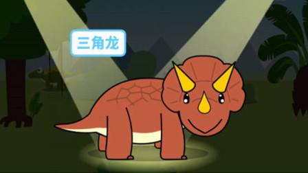 宝宝巴士恐龙乐园 探索恐龙世界的秘密 外敌入侵 三角龙怒了 陌上千雨解说