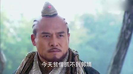 神雕侠侣正当杨过与小龙女大战金轮法师李莫愁在背后偷袭