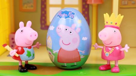 趣盒子小猪佩奇玩具大全 小猪佩奇金属奇趣蛋得到精灵小羊