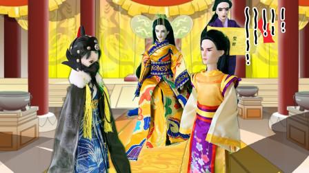 叶罗丽古装故事 皇上给女将军和王爷赐婚 王爷闹跳河