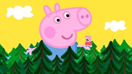 超厉害!乔治怎么飞到很高的地方?遇见超多恐龙吗?小猪佩奇儿童趣味游戏玩具故事