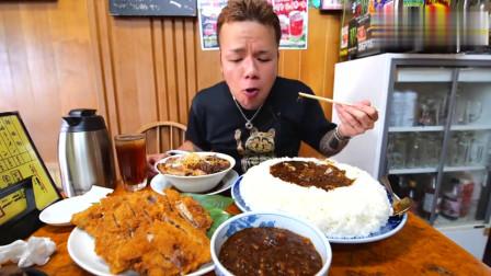 日本大胃王新井熊吃播,太能吃了,超大份卤肉饭和炸鸡块