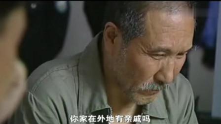 无处藏身警察审问逃犯家人怎料一问三不知杨兵家人根本不配合