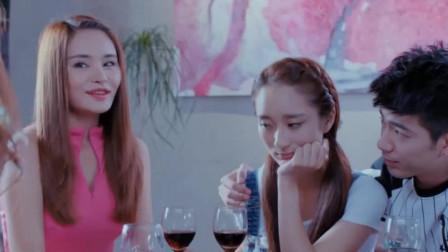 笔仙撞碟仙:美女同学聚会,见红白客人,紧张的出现幻觉