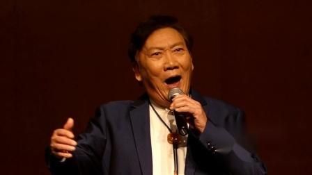 天坛周末15097 男高音独唱《挑担茶叶上北京》歌唱家 姜嘉锵
